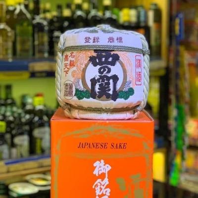 Bình sake bị cói Tamura Taru