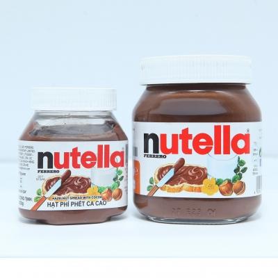 Nutella Ferrero 450g