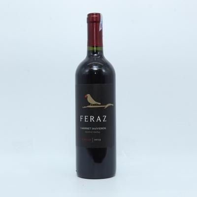 Rượu vang Feraz Cabernet sauvinon2014