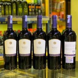 Rượu vang PRIMITIVO PUGLIA MONTEVERDI