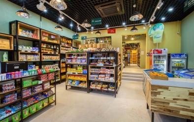 Träumerei - cửa hàng siêu thị tiện ích hàng Châu âu giá tốt